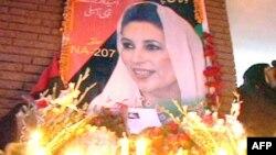 Các giới chức Đảng Nhân Dân Pakistan nói bản phúc trình hậu thuẫn cho tin tưởng của họ rằng chính phủ Musharraf có trách nhiệm về cái chết của cựu Thủ Tướng Bhutto