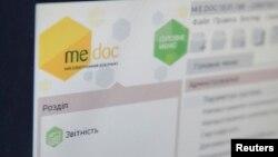 Ảnh chụp màn hình menu phần mềm kế toán của M.E.Doc tại một văn phòng ở Kyev, 5/7/2017