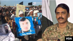 پاکستانی فوج کا الزام ہے کہ پی ٹی ایم ملک دشمن سرگرمیوں میں ملوث ہے۔