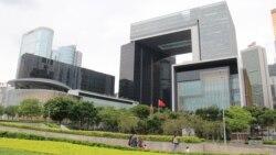 香港特区政府可能将《逃犯条例》修法草案直接送院会表决