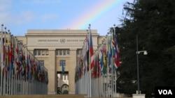 نمایی از مقر اروپایی سازمان ملل متحد