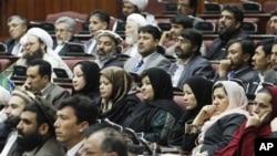 Парламентарии Афганистана