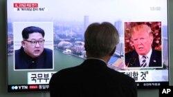 """El Consejo de Seguridad Nacional surcoreano emitió el jueves un comunicado prometiendo """"coordinar estrechamente las posiciones de los países a través de varios canales"""" entre Seúl, Washington y Pyongyang."""