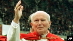 Pope John Paul II (file photo)