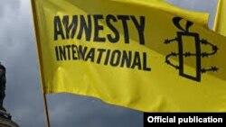 國際特赦的旗幟。
