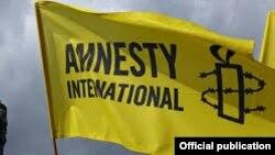 Amnesty İnternational