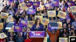 """""""Los poderosos buscan dividir a Estados Unidos"""", dijo la senadora demócrata Kamala Harris, al anunciar su candidatura para la nominación presidencial de su partido en las elecciones de 2020."""
