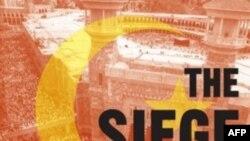 Обложка книги Ярослава Трофимова «Осада Мекки»: Забытое восстание в главной исламской святыне и рождение Аль-Кайды
