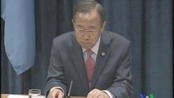 2011-09-16 粵語新聞: 潘基文呼籲國際一致回應敘利亞暴力