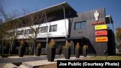 Engage Joe Public Johannesburg office