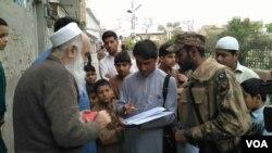 پاکستان میں آخری مرتبہ 2017 میں مردم شماری ہوئی تھِی۔ البتہ حکومت نے رواں برس دوبارہ مردم شماری کرانے کا فیصلہ کیا ہے۔