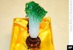 翠玉白菜(仿制品)