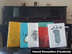 حامد اسماعیلیون چندین کتاب منتشر کرده است