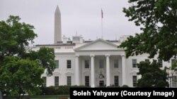La Mezon Blanch nan Washington D.C.