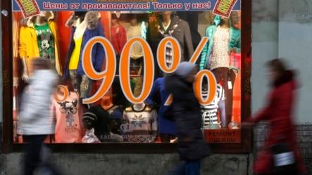 俄罗斯圣彼得堡的一家商店橱窗上的打折字样