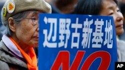 日本冲绳民众反对美军基地迁移计划(美联社2015年11月29日)