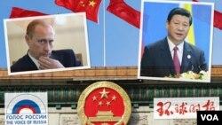 新華網發表署名文章《中國若動盪,只會比蘇聯更慘》引發中國輿論熱議和俄羅斯的反擊(合成圖片)