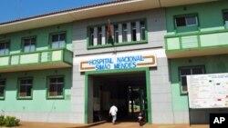 Hospital Simão Mendes, Bissau ( foto de arquivo)