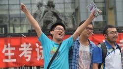 焦点对话:高考恢复四十年,改变中国人命运?