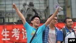 Thí sinh dự tuyển kỳ tuyển sinh đại học ở một trường tại Trung Quốc.