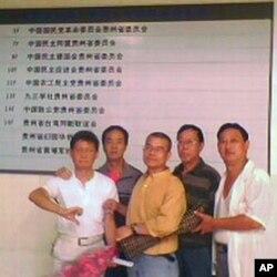 """中國貴州省民主人士在8個他們稱作""""花瓶委員會""""的民主黨派的黨牌前"""