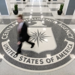 Lobby of the CIA headquarters building in Langley, Virginia