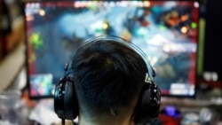 Quiz - China Limits Children's Video Game Playing to 3 Hours a Week