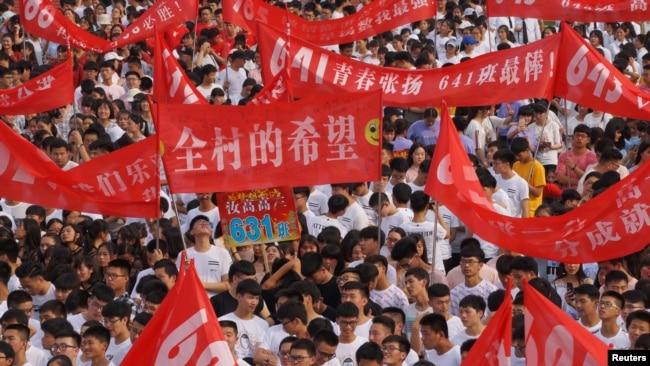 中国官方文件显示政审久已有之且远不止重庆
