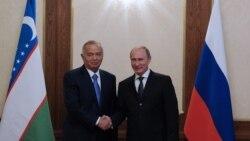 Putin Karimov bilan uchrashdi, O'zbekistonning qarzidan qisman kechdi - Malik Mansur lavhasi
