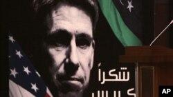 El embajador Chris Stevens murió durante el ataque al consulado de Bengasi.