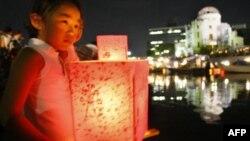 Поминальная церемония в Хиросиме