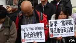 示威者在中聯辦門外默哀,悼念中國人權律師李柏光。(美國之音湯惠芸)