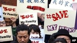 南韓活動人士2月21日抗議中國將遣返北韓叛逃者(資料圖片)