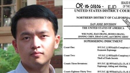 涉案的天津大学教授庞慰和起诉书。(美国之音慕小易制作)