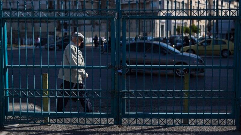 Greek Workers Embark on Weekend Strike Over Austerity Measures
