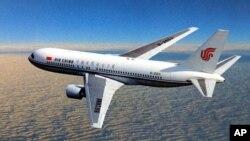 Pesawat Boeing-767. (Foto: Dok)