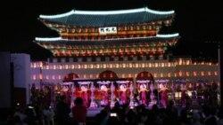 '가을 밤에 만난 고궁' 서울 궁중문화축전