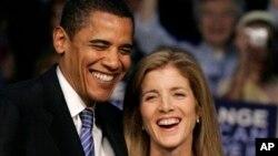 Барак Обама и Кэролайн Кеннеди. Архивное фото.