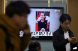 FILE - A TV news program shows Kim Yo Jong, North Korean leader Kim Jong Un's younger sister, at Seoul Railway Station in Seoul, South Korea, Nov. 27, 2014. North Korea has revealed that Kim is a senior official in the ruling Workers' Party.