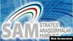 Strateji Araşdırmalar Mərkəzi (logo)