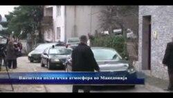 Продлабочување на политичката криза во Македонија