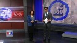 View 360 - پیر 22 مئی کا پروگرام