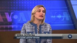 """""""У сфері боротьби з фінансовими злочинами у нас колективна безвідповідальність"""" - Тетяна Острікова. Відео"""