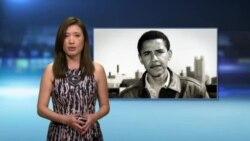 美国万花筒:奥巴马承认年轻时犯过错;迪伦获诺贝尔文学奖引争议……
