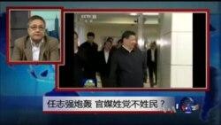 VOA卫视(2016年2月27日 第一小时节目 焦点对话 完整版(重播))