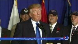 تجلیل پرزیدنت ترامپ از کهنه سربازان آمریکایی در حاشیه سفر به ویتنام