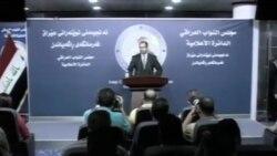 حملات انتحاری در عراق