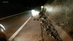 6.7 Magnitude Quake Hits Chile