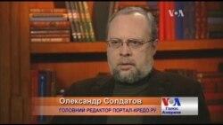 Діяльність РПЦ спрямована на підрив України - фахівець. Відео