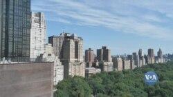 Як пандемія змінила ринок нерухомості Нью-Йорка. Відео